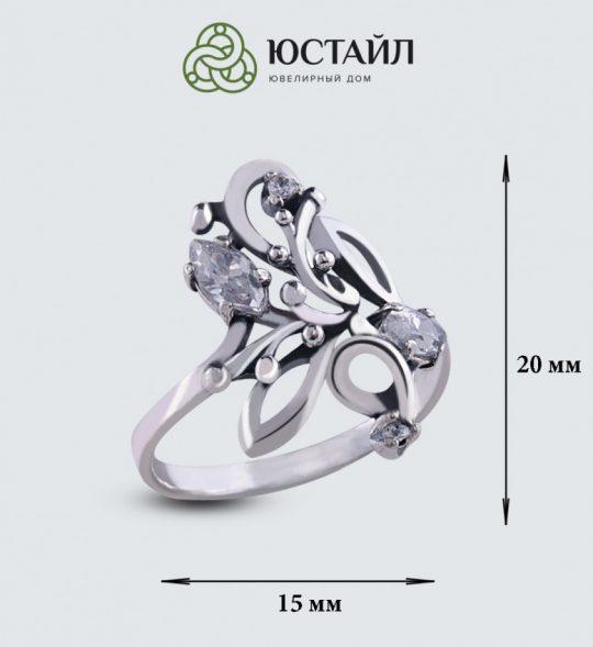 Strieborný prsteň so zirkónom – Orgován